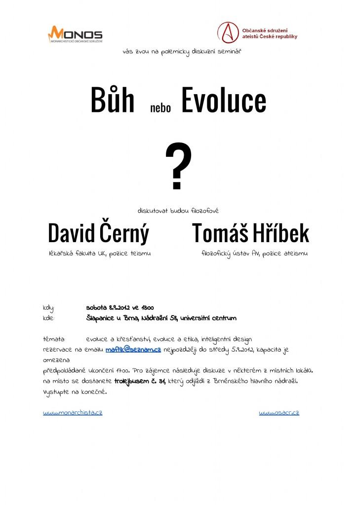 Bůh nebo evoluce