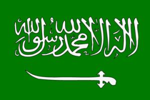 Saudska-Arabie