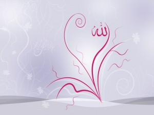 Allah_the_Almighty_by_Gayab