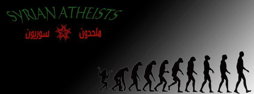 syrian_atheists