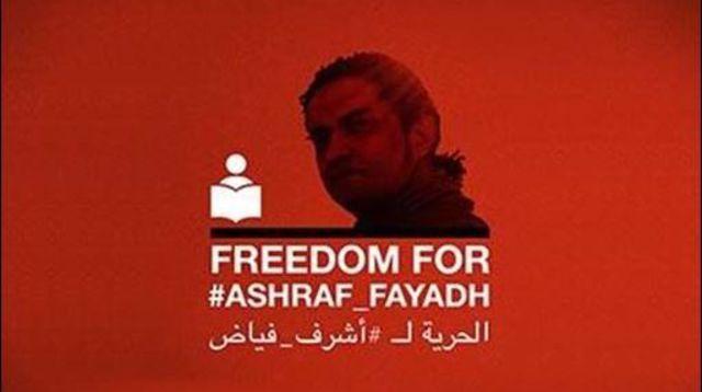 freedom_for_ashraf_faydh