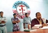 sudan_soud