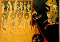 """Prorok Muhammad, jeho létající okřídlený kůň Burag a archanděl Gabriel jsou na této perské malbě z 15. století zachyceni při návštěvě pekla, kde pozorují potrestání """"nestoudných žen"""" za to, že odhalovaly své vlasy před zraky cizinců."""