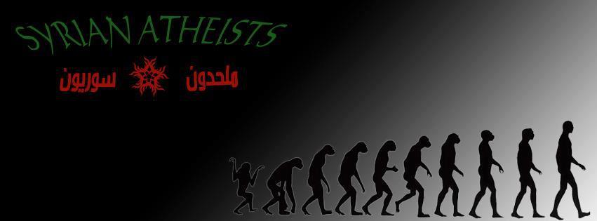 syrian_atheists