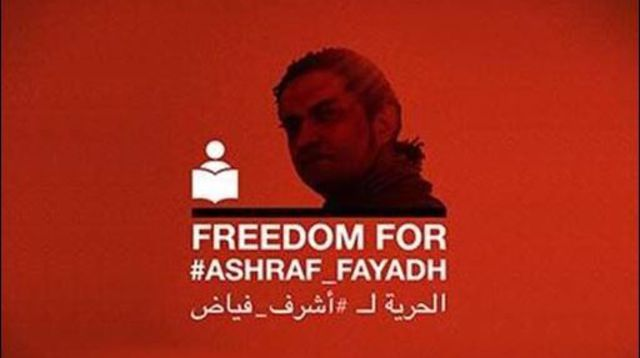freedom_for_ashraf_faydh