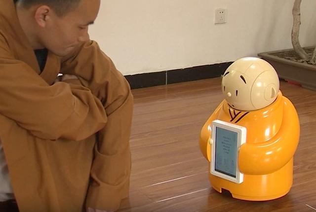 robotmonkprimary