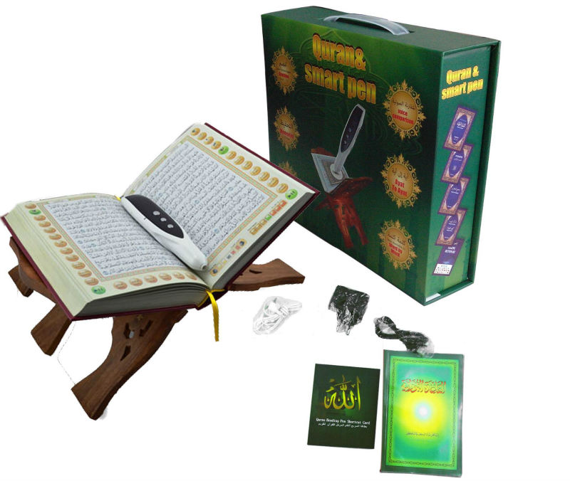 Koran_094